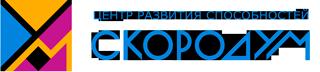 Скородум Красноярск